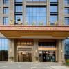 維也納國際酒店(成都龍泉驛航空職業技術學院店)