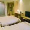 陽西海景公寓