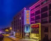 北京府右街賓館