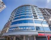 祁東香都皇冠國際大酒店