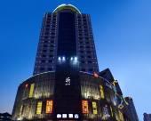 和頤酒店(大連西安路店)