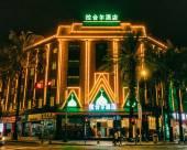 瑞麗拉合爾酒店