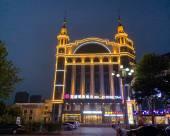 淄博花盛國際酒店