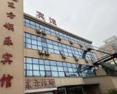 江陰東方娛樂賓館