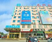 漢庭酒店(臨沂河東區政府店)