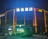 台州逸佳創意酒店