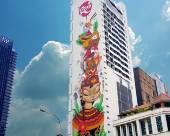 吉隆坡紅酒店