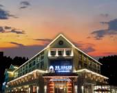 都江堰雪域·布達拉酒店