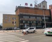 唐山盛和賓館