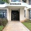 海岸線民宿(儋州海花島店)