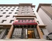 宜必思酒店(長春會展中心店)