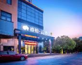 睿柏·雲酒店(上海閔行區華東師範大學吳涇鎮店)