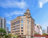 長沙茹亦酒店