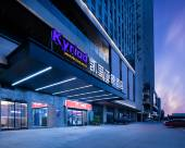 凱里亞德酒店(湖南金融中心店)