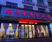 玉環華隆商務賓館