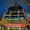 鎮江國際雷迪森廣場酒店