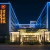 獨墅湖書香世家酒店(蘇州東振路地鐵站店)