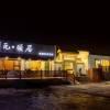 開元頤居·紹興海棠依舊酒店