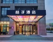 桔子酒店(上海嘉定新城店)