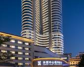 福建外貿中心悅華酒店
