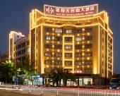 謳印天台山大酒店