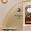 重慶顏嶼天空之境藝術酒店