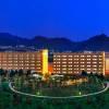 昆明航城花園國際酒店