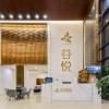 南昌谷悅酒店