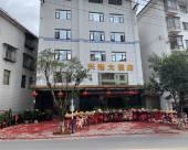 鎮沅興隆大酒店