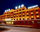 富藴鑫海鑫酒店