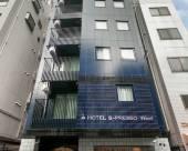 S-Presso 西酒店