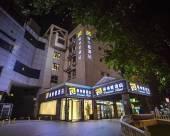 天津薇納德酒店