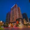 貴陽火馬國際酒店