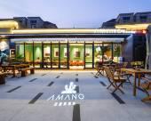 大連AMANO安漫諾酒店