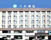 漢庭優佳酒店(扶余歐亞購物中心店)