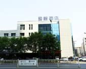 星程酒店(阜新解放廣場店)