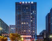 維珍天使酒店(南昌萬達廣場店)
