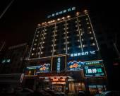 臨湘星河觀景酒店