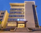 漢庭酒店(淮安北京路店)
