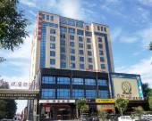 蘭考凱悅國際酒店
