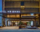 美豪麗致酒店(南昌滕王閣店)