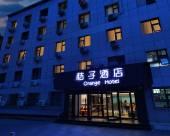 桔子酒店(北京亞運村鳥巢店)