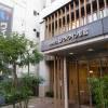 新宿維亞酒店 JR西日本集團