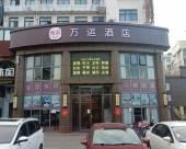 怡萊酒店(連雲港贛榆金陵國際廣場)