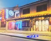 泰州稻河書香世家酒店