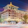 桔子水晶西安鐘樓酒店