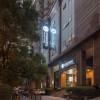 有戲電影酒店(上海豫園外灘店)