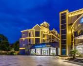 北戴河谷雨海景酒店