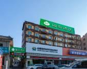 海友酒店(侯馬高鐵站晉都西路店)