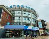 漢庭酒店(無錫洛社天奇城店)